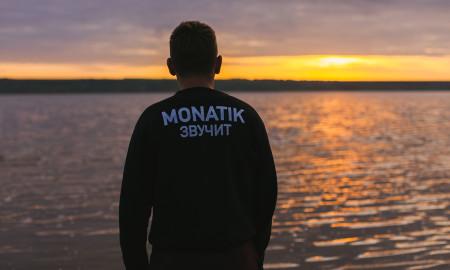 MONATIK11